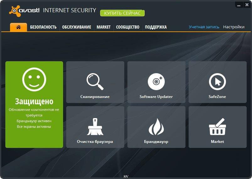 Avast! Internet Security 8.0.1487 R2 RTM