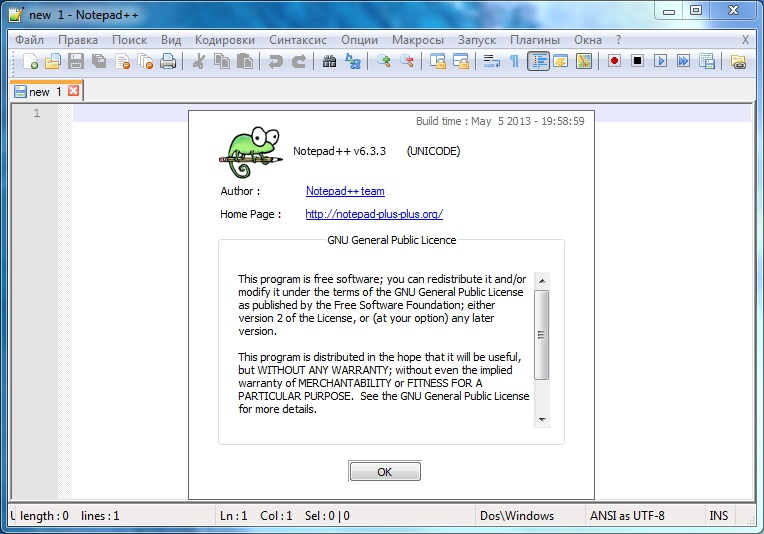 Notepad++ 6.3.3 Final Rus