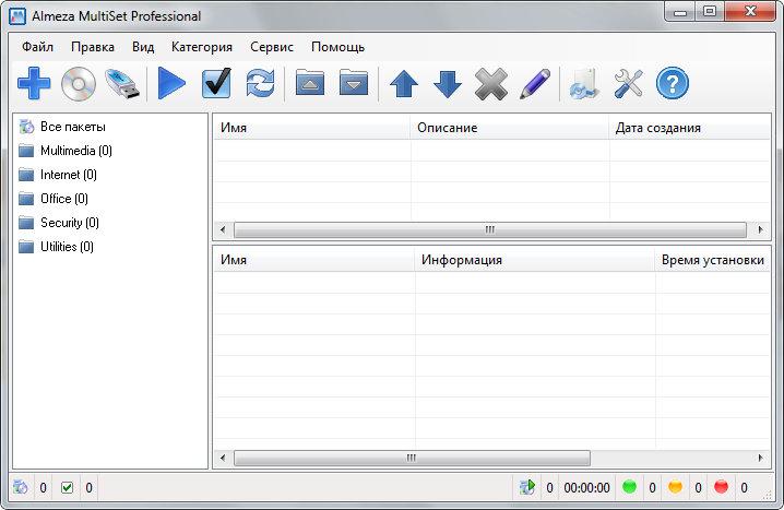 Almeza MultiSet Professional 8.5.0 Rus